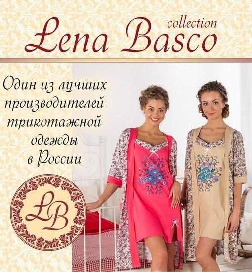 Магазин Женской Одежды Лина Доставка